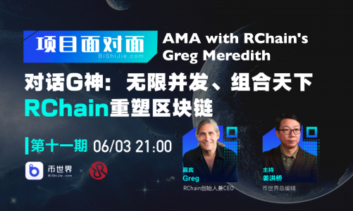 RCast 140 – [Climate & Coordination] June 3 2021 –  AMA Conversation with Greg Meredith: Infinite Concurrency, Combined World, RChain Reinvents Blockchain